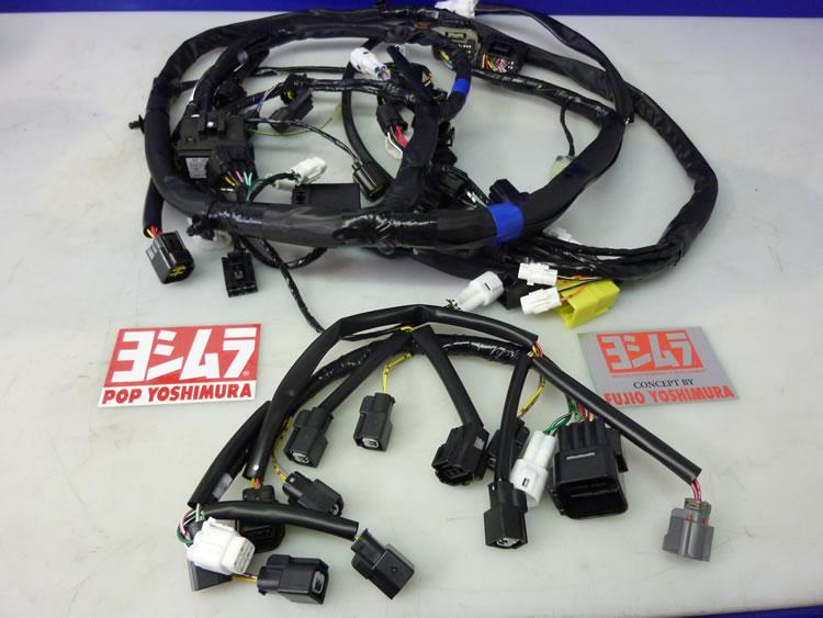 Complete race kit Yoshimura wiring harness