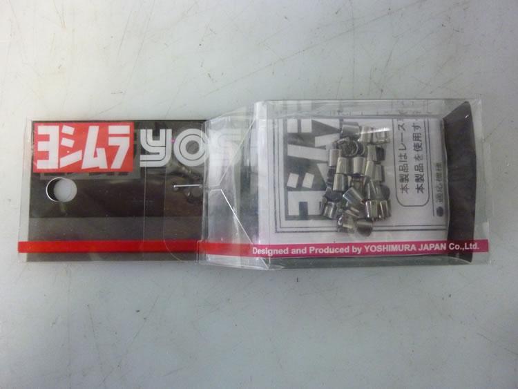 Yoshimura fully machined valve cotter set